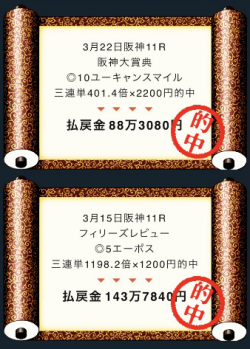 to03301_convert_20200330180107