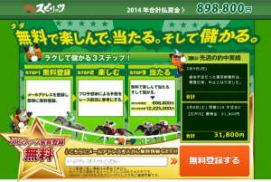 sp_convert_20140215094138
