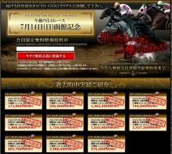 ichi_convert_20130708192033