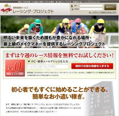 rp_convert_20111221085040