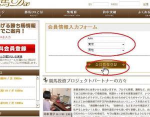 dx2_convert_20100818142056