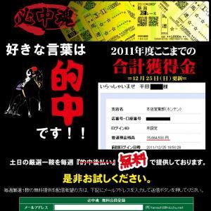 hityu_convert_20120103092730