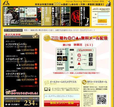 bakuro_convert_20121011181548