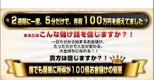 無題_convert_20150326062756