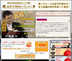 無題_convert_20141220104821