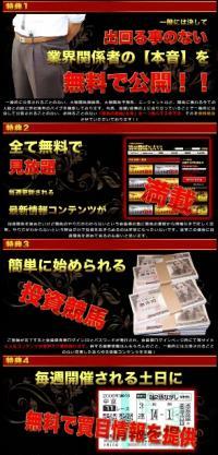 urabaken_convert_20120717080943