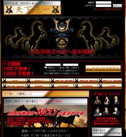 無題_convert_20141102052042