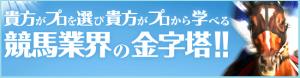 競馬王0804_1_convert_20170805071344