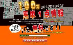 keibabito_convert_20120201075343