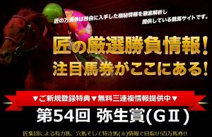 無題_convert_20170303085137