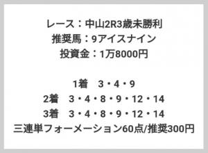 kt0121_convert_20200125171910