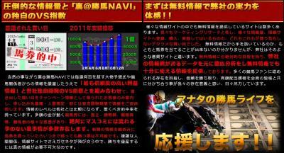 navi_convert_20120703075632