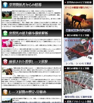 win_convert_20121203091832