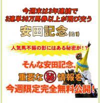 ss_convert_20130528222915