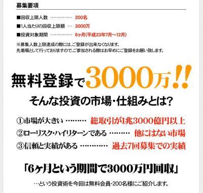 BOX2_convert_20111003163758