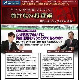 alternative_convert_20120503200725