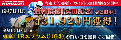 hr0608_800_270_convert_20200613071430