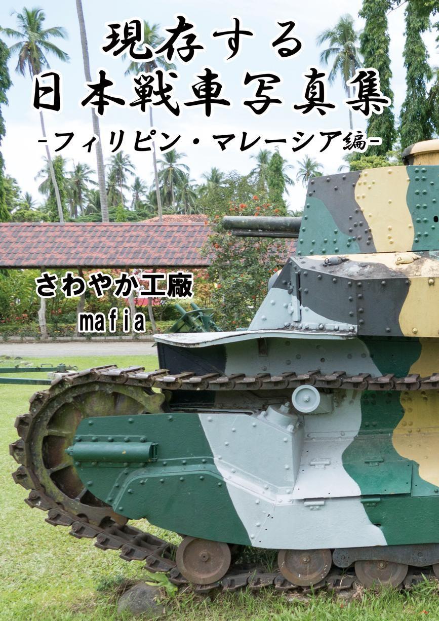 hyoushi2