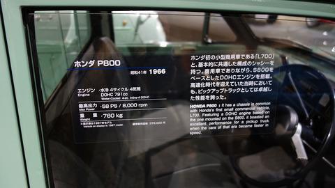 DSC00832