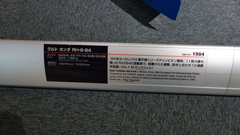 DSC00899