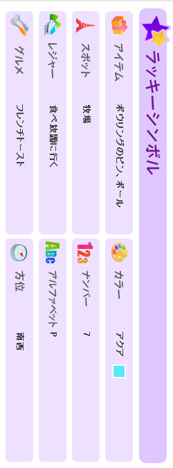 Clip0007