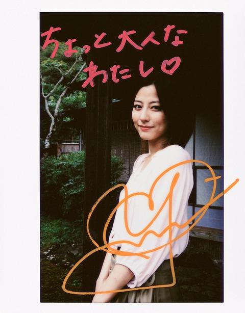 sugimoto_instant_01