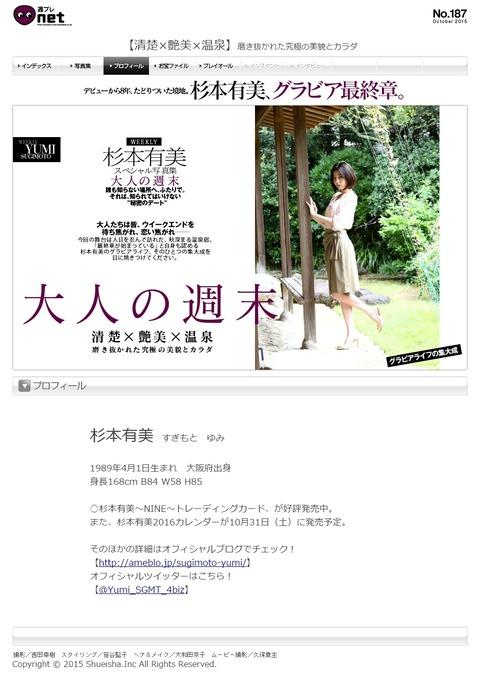 profile_悪杮桳旤