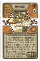 muranomise