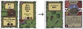 大進歩→焼き場
