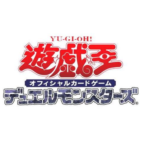 nowprinting_yugi
