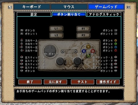 mhf-pc-buttons-settings2