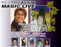event_20110503_01