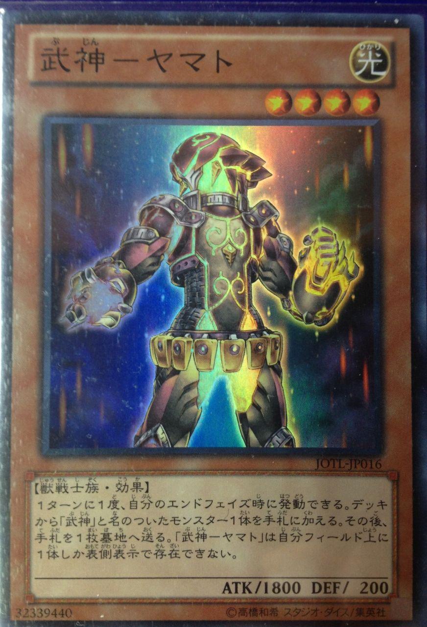 image さてこのシャドウスペクターズ(以後SS)に武神の新規カードがいくつか追加...  神