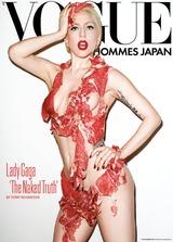 lady-gaga-meat-bikini