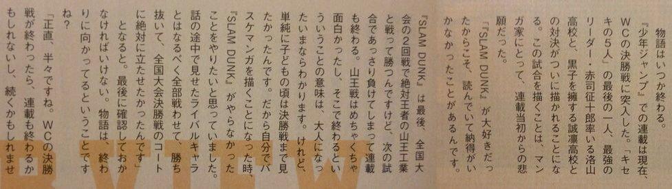 2014-09-05-08-46-43