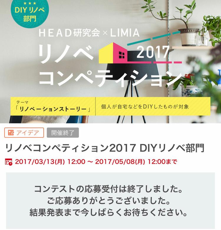 2017-05-12-11-34-53