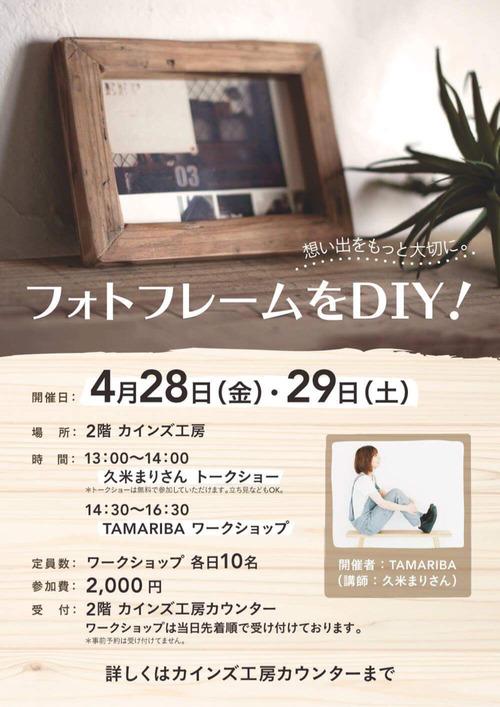2017-04-21-07-29-52