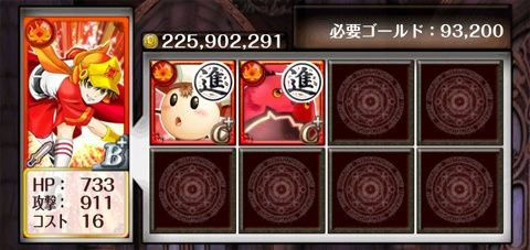 20140605_03
