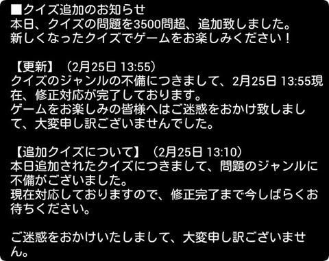 20140225_10