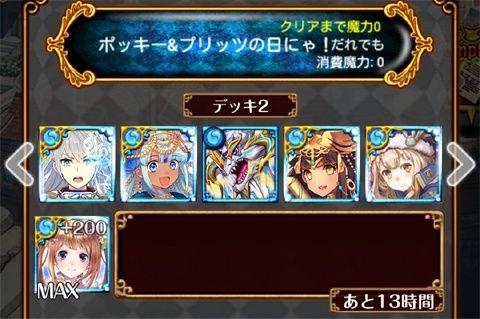 20141110_32