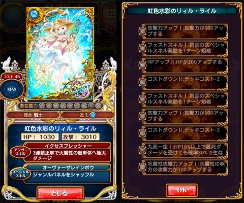 20140815_16