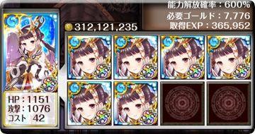 20140714_01