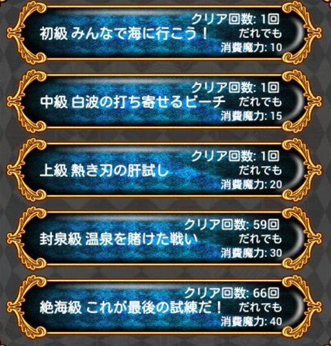 20140814_03