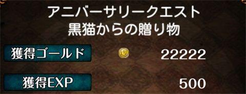 20141114_75