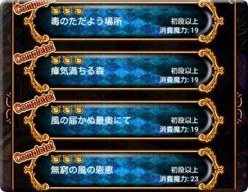 area7_st8_01