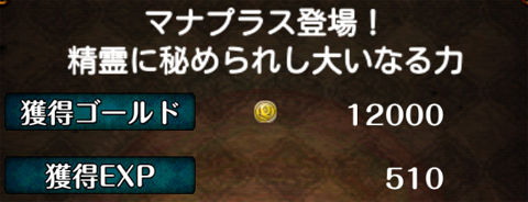 20140730_13