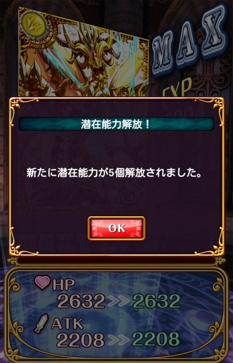 20140518_01