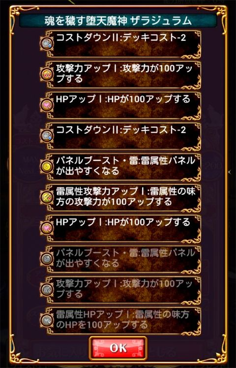 20141111_05