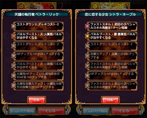 20140516_54