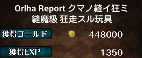 20150304_25